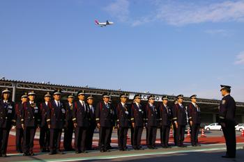 中部国際空港警備隊