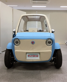 車社会に大きな変革が期待される超小型EV「rimOnO」