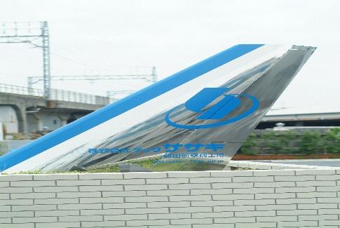 航空機産業と共に次代へ飛躍