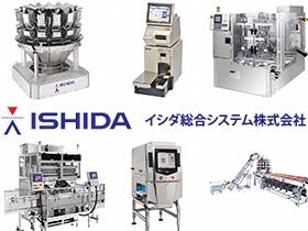 あらゆる産業分野の合理化・効率化を目指す